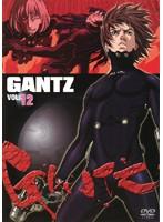 GANTZ-ガンツ- Vol.12