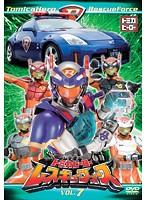 トミカヒーロー レスキューフォース VOL.7