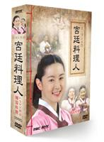 イ・ヨンエの宮廷料理人 ドラマで学ぶ韓国料理