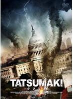 TATSUMAKI-タツマキ-