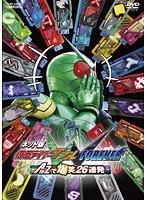 ネット版 仮面ライダーW(ダブル) FOREVER AtoZで爆笑26連発