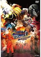 仮面ライダーフォーゼ THE MOVIE みんなで宇宙キターッ! ディレクターズカット版