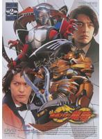 仮面ライダー龍騎 2