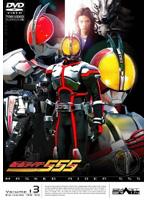 仮面ライダー555(ファイズ) Volume13