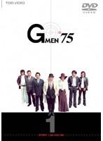 GMEN'75 1