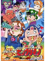 祝(ハピ☆ラキ)ビックリマン VOL.3