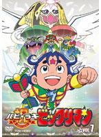 祝(ハピ☆ラキ)ビックリマン VOL.7