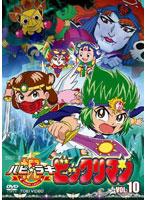 祝(ハピ☆ラキ)ビックリマン VOL.10