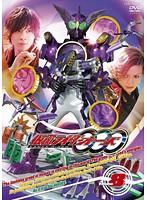 仮面ライダーOOO(オーズ) Volume8