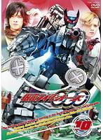 仮面ライダーOOO(オーズ) Volume10