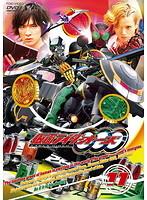 仮面ライダーOOO(オーズ) Volume11
