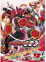 仮面ライダーOOO(オーズ) Volume12