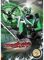 仮面ライダーウィザード Volume7