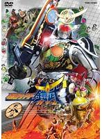 仮面ライダー鎧武/ガイム Vol.8