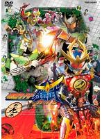 仮面ライダー鎧武/ガイム Vol.9