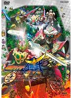仮面ライダー鎧武/ガイム Vol.11