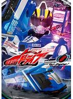 仮面ライダードライブ Vol.6