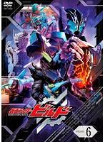 仮面ライダービルド VOL.6