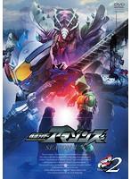 仮面ライダー アマゾンズ Season2 VOL.2
