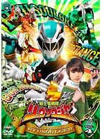 スーパー戦隊シリーズ 騎士竜戦隊リュウソウジャー VOL.4