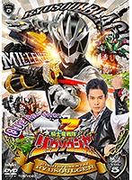 スーパー戦隊シリーズ 騎士竜戦隊リュウソウジャー VOL.5
