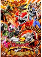 スーパー戦隊シリーズ 騎士竜戦隊リュウソウジャー VOL.7