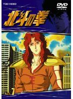 北斗の拳 Vol.7