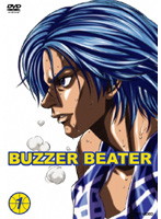 BUZZER BEATER Vol.1