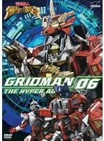 電光超人グリッドマン VOL.6