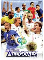 2006 FIFA ワールドカップオフィシャルDVD オールゴールズ 決勝トーナメント編