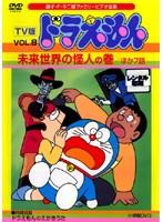 TV版 ドラえもん Vol.8