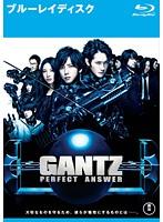 GANTZ PERFECT ANSWER (ブルーレイディスク)