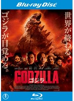 GODZILLA ゴジラ[2014] (ブルーレイディスク)