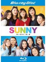SUNNY 強い気持ち・強い愛 (ブルーレイディスク)