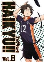 ハイキュー!!Vol.8