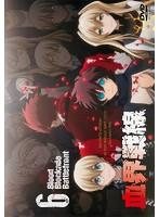 血界戦線 第6巻