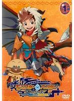 モンスターハンター ストーリーズ RIDE ON Vol.1