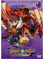 モンスターハンター ストーリーズ RIDE ON Vol.4