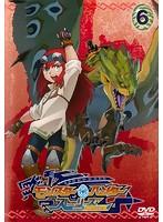モンスターハンター ストーリーズ RIDE ON Vol.6