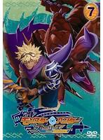モンスターハンター ストーリーズ RIDE ON Vol.7