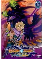 モンスターハンター ストーリーズ RIDE ON Vol.10