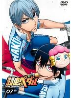 弱虫ペダル NEW GENERATION Vol.7