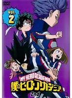 僕のヒーローアカデミア 2nd Vol.2