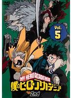 僕のヒーローアカデミア 2nd Vol.5