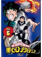 僕のヒーローアカデミア 2nd Vol.6