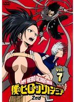 僕のヒーローアカデミア 2nd Vol.7