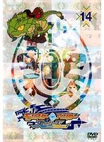 モンスターハンター ストーリーズ RIDE ON Vol.14