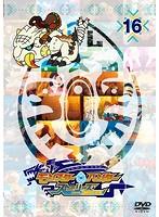 モンスターハンター ストーリーズ RIDE ON Vol.16