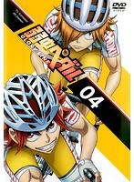 弱虫ペダル GLORY LINE Vol.4