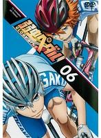 弱虫ペダル GLORY LINE Vol.6